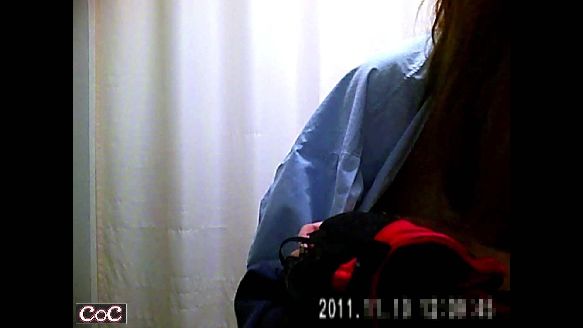 病院おもいっきり着替え! vol.87 貧乳 AV無料動画キャプチャ 107PICs 62