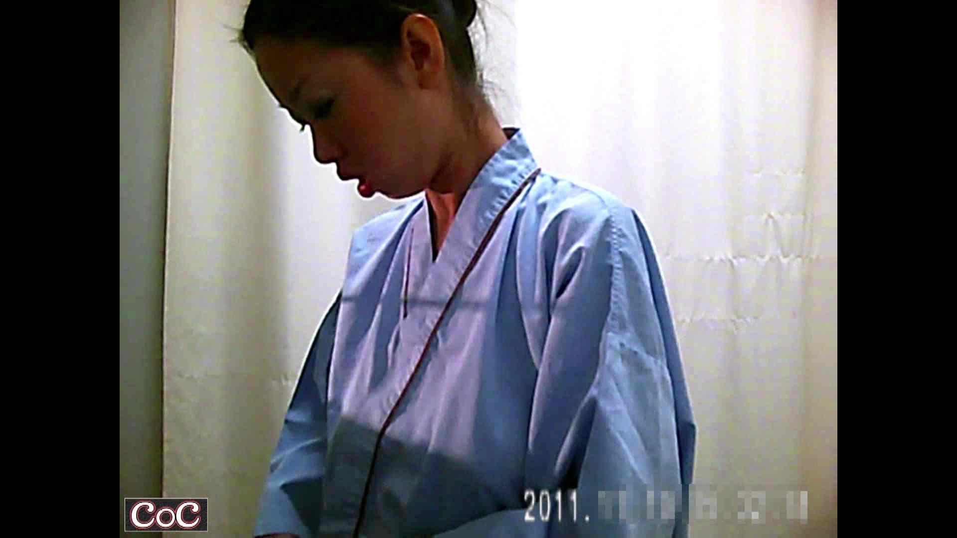 病院おもいっきり着替え! vol.87 乳首  107PICs 91
