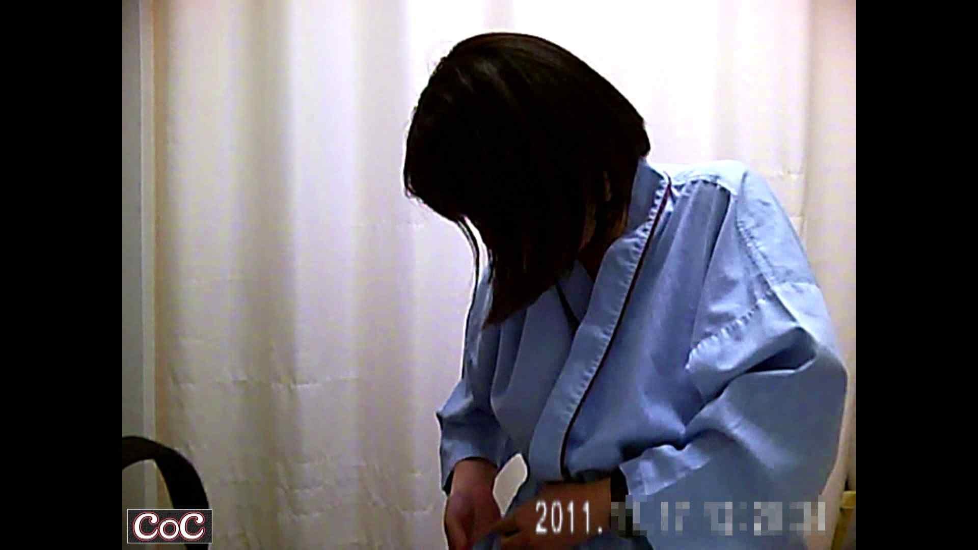 病院おもいっきり着替え! vol.96 貧乳 セックス無修正動画無料 89PICs 13