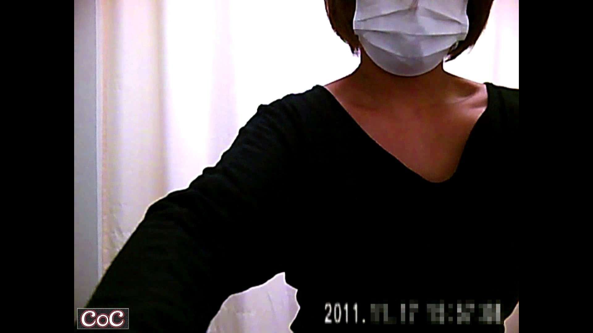 病院おもいっきり着替え! vol.96 乳首 盗撮動画紹介 89PICs 25