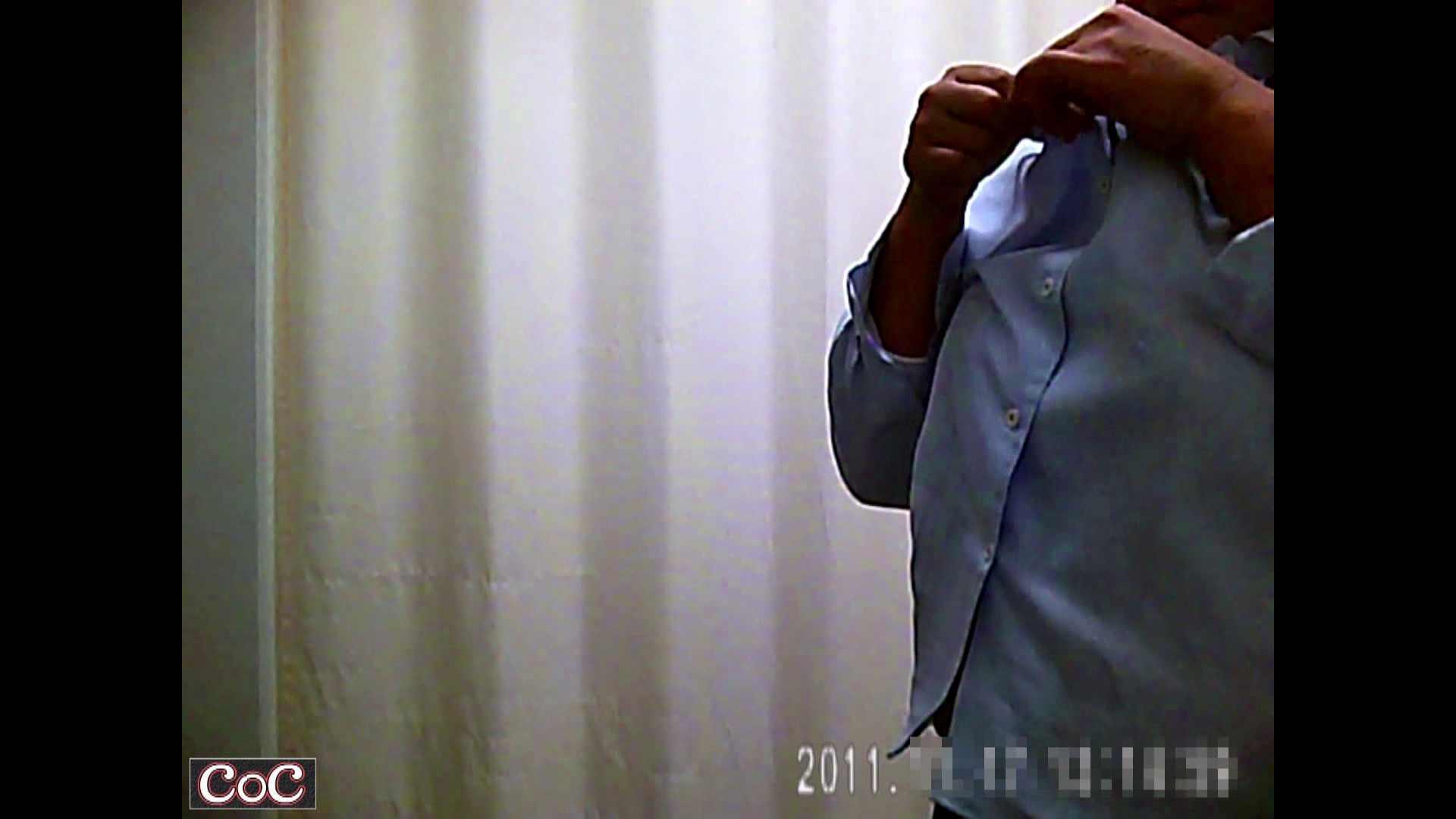 病院おもいっきり着替え! vol.96 おっぱい 盗撮ワレメ無修正動画無料 89PICs 31