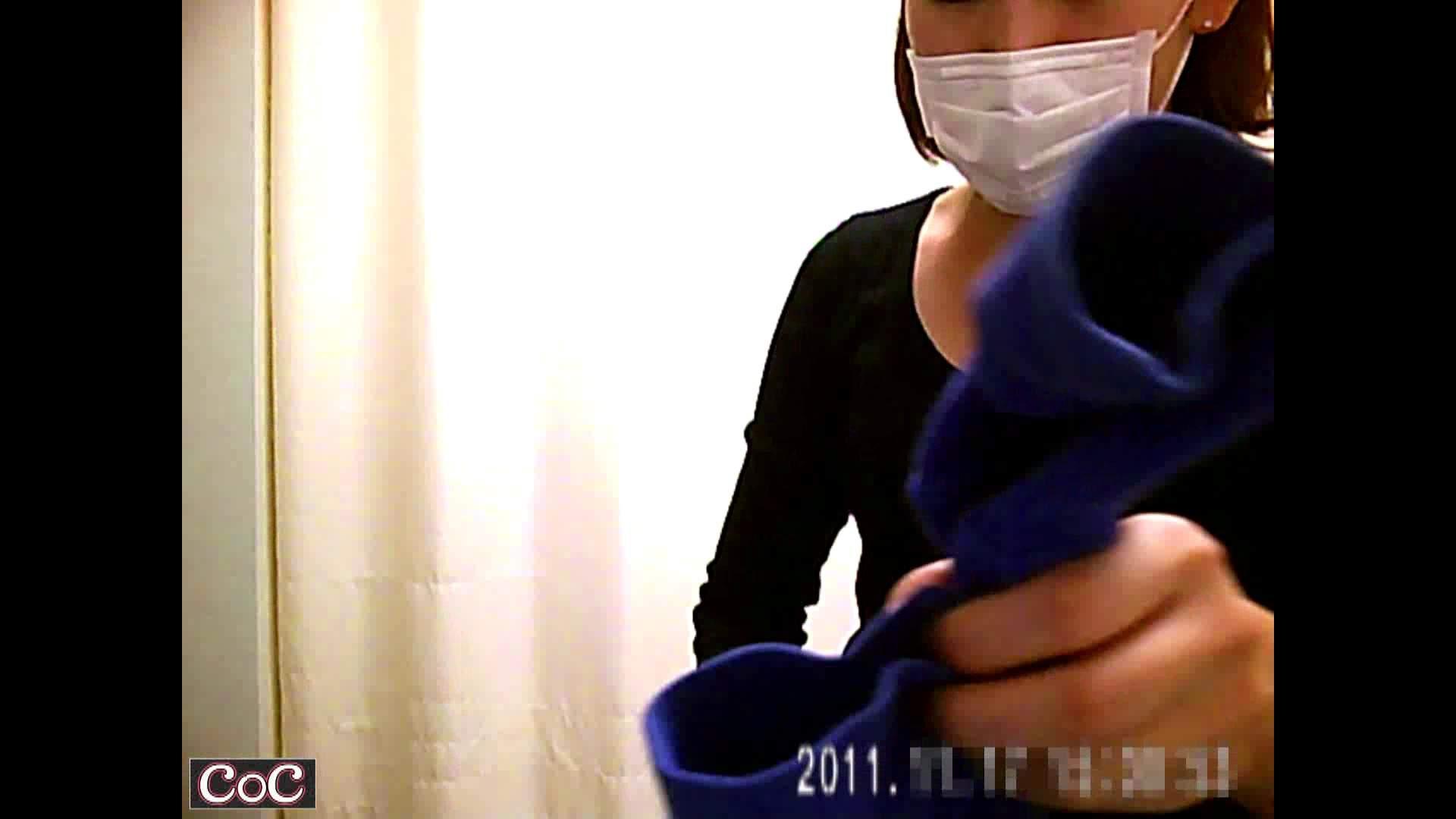 病院おもいっきり着替え! vol.96 巨乳 盗み撮り動画キャプチャ 89PICs 61
