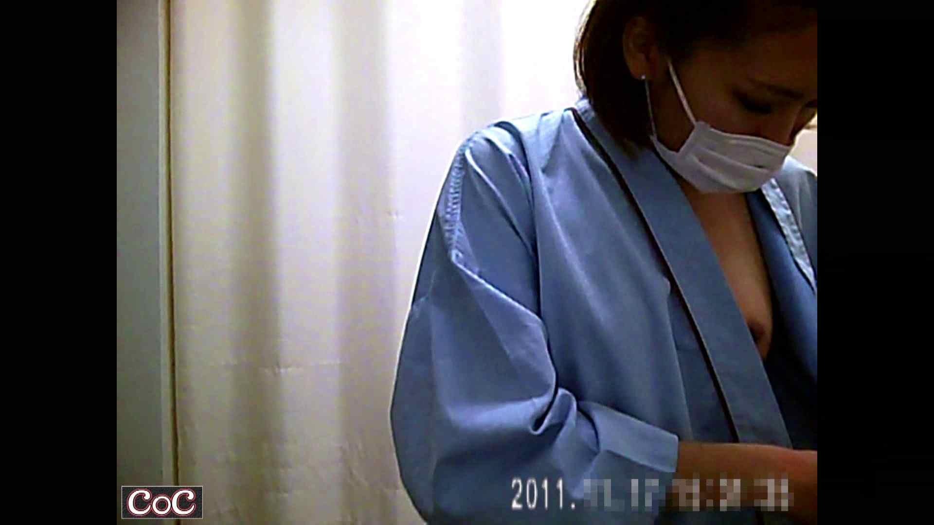 病院おもいっきり着替え! vol.96 巨乳 盗み撮り動画キャプチャ 89PICs 68