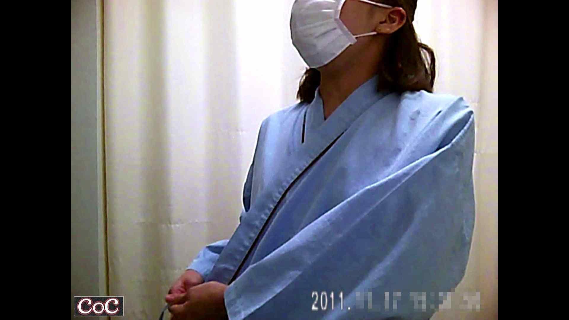 病院おもいっきり着替え! vol.96 OLエロ画像  89PICs 70