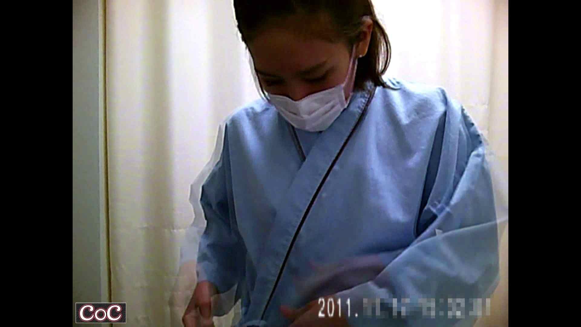 病院おもいっきり着替え! vol.96 OLエロ画像 | 着替え  89PICs 71