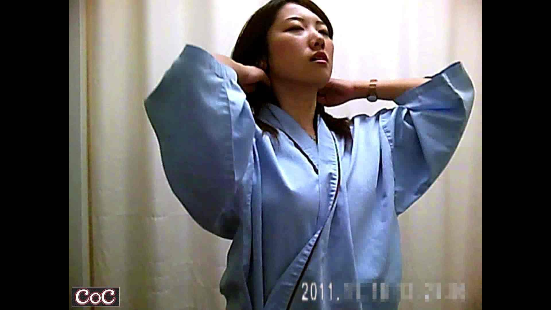 病院おもいっきり着替え! vol.97 巨乳 のぞき動画画像 46PICs 6