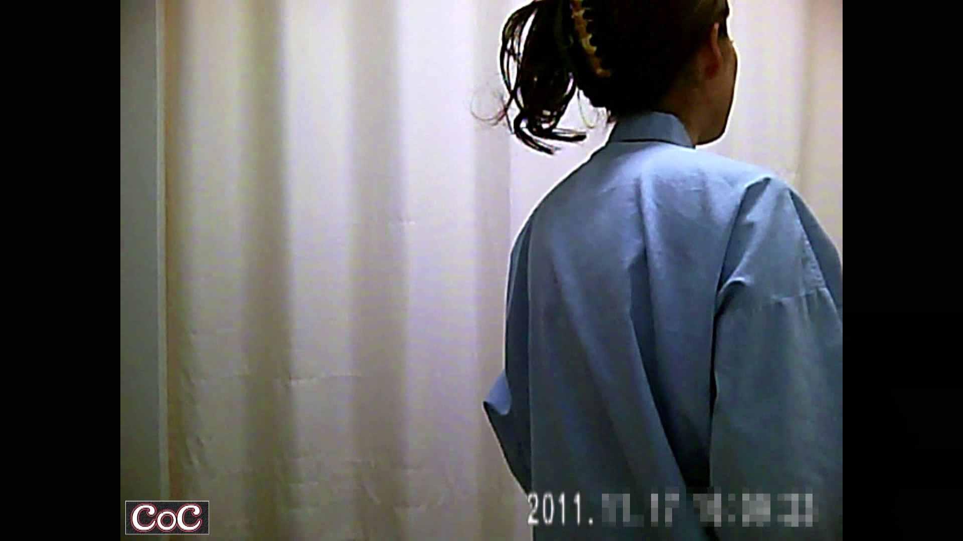 病院おもいっきり着替え! vol.97 OLエロ画像 盗撮おめこ無修正動画無料 46PICs 23