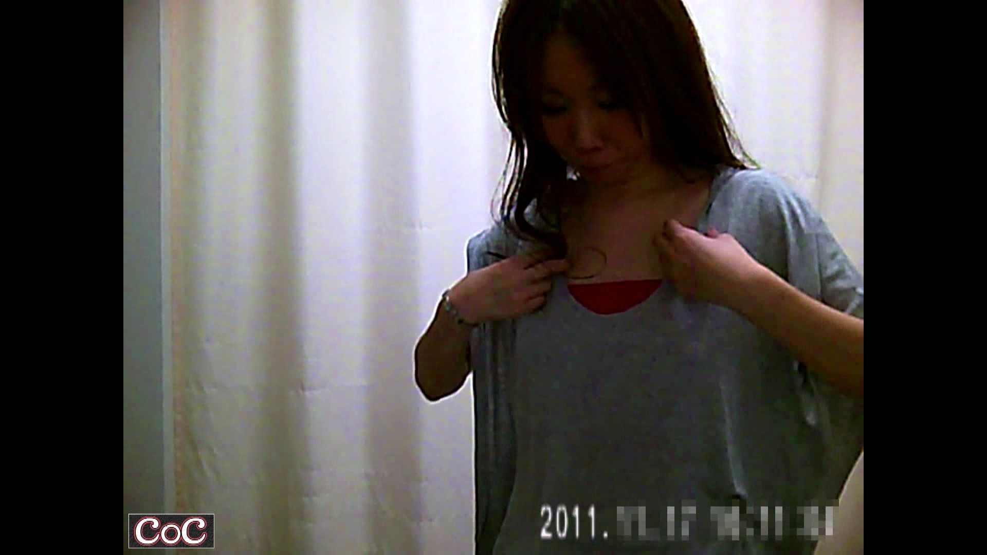 病院おもいっきり着替え! vol.97 貧乳   盗撮  46PICs 29