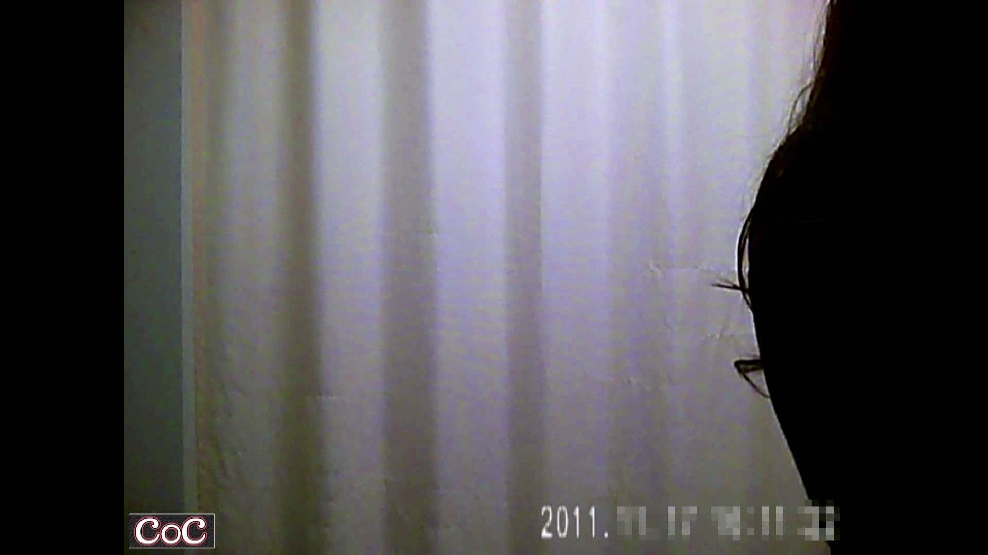 病院おもいっきり着替え! vol.97 OLエロ画像 盗撮おめこ無修正動画無料 46PICs 30