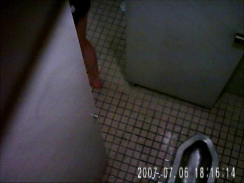 水着ギャル達への挑戦状!そこに罠がありますから!Vol.11 全裸 | トイレ  103PICs 11