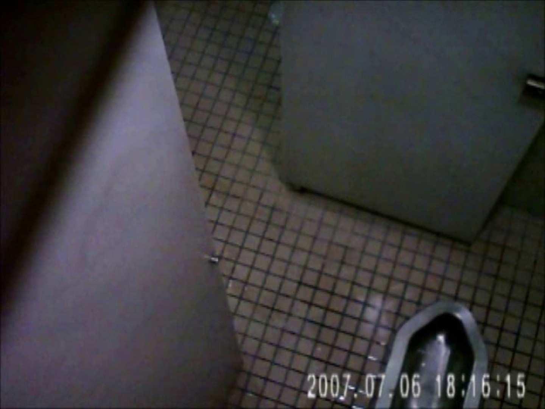 水着ギャル達への挑戦状!そこに罠がありますから!Vol.11 水着 性交動画流出 103PICs 14