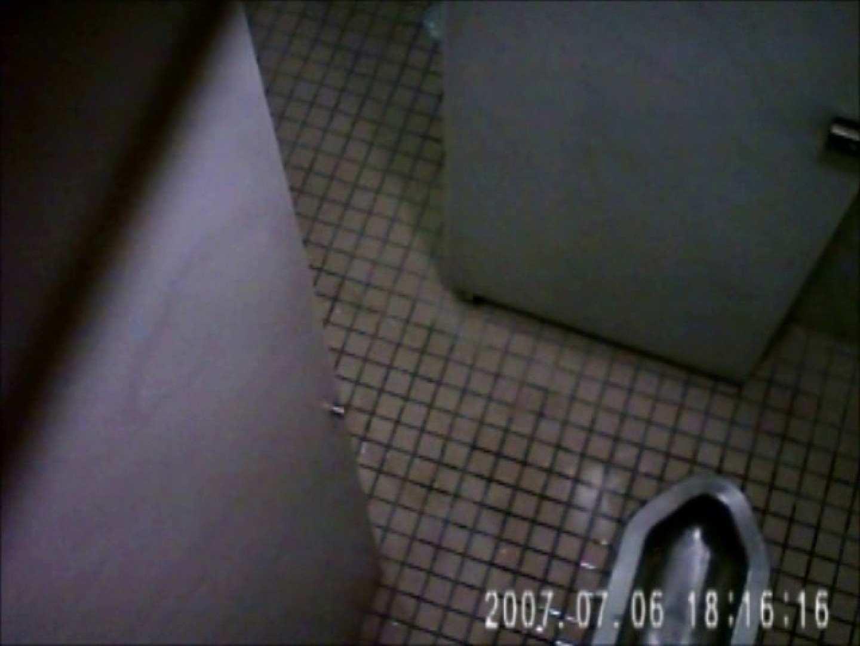水着ギャル達への挑戦状!そこに罠がありますから!Vol.11 全裸 | トイレ  103PICs 16