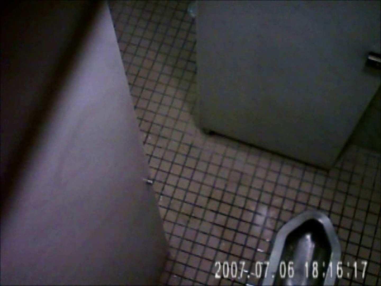 水着ギャル達への挑戦状!そこに罠がありますから!Vol.11 全裸 | トイレ  103PICs 21