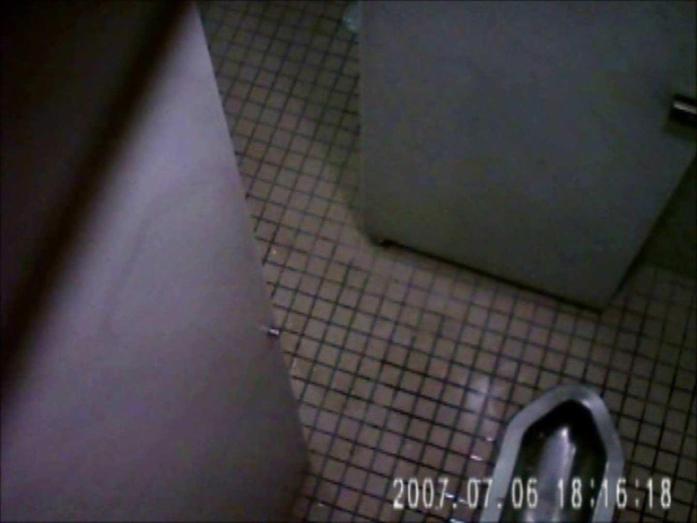 水着ギャル達への挑戦状!そこに罠がありますから!Vol.11 水着 性交動画流出 103PICs 24