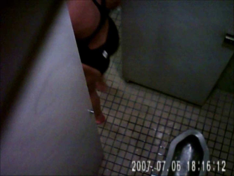 水着ギャル達への挑戦状!そこに罠がありますから!Vol.11 全裸 | トイレ  103PICs 101