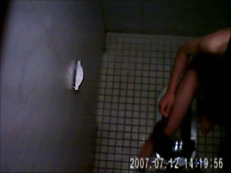 水着ギャル達への挑戦状!そこに罠がありますから!Vol.18 トイレ のぞき濡れ場動画紹介 50PICs 8