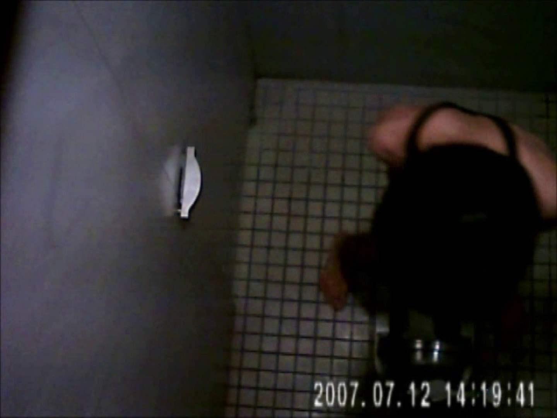 水着ギャル達への挑戦状!そこに罠がありますから!Vol.18 トイレ のぞき濡れ場動画紹介 50PICs 23