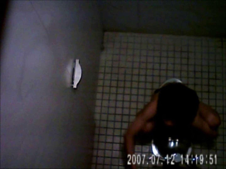 水着ギャル達への挑戦状!そこに罠がありますから!Vol.18 トイレ のぞき濡れ場動画紹介 50PICs 43