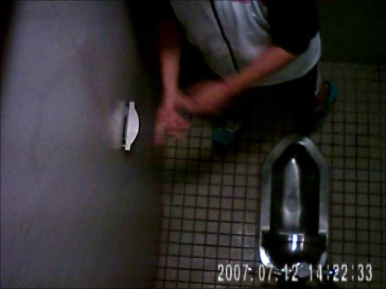水着ギャル達への挑戦状!そこに罠がありますから!Vol.20 トイレ | OLエロ画像  97PICs 1
