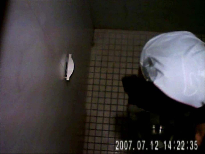 水着ギャル達への挑戦状!そこに罠がありますから!Vol.20 トイレ  97PICs 5