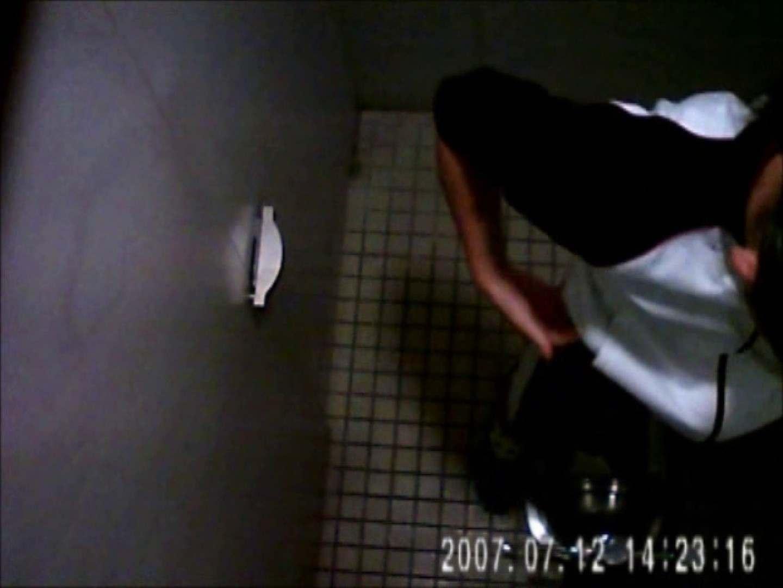 水着ギャル達への挑戦状!そこに罠がありますから!Vol.20 トイレ | OLエロ画像  97PICs 11