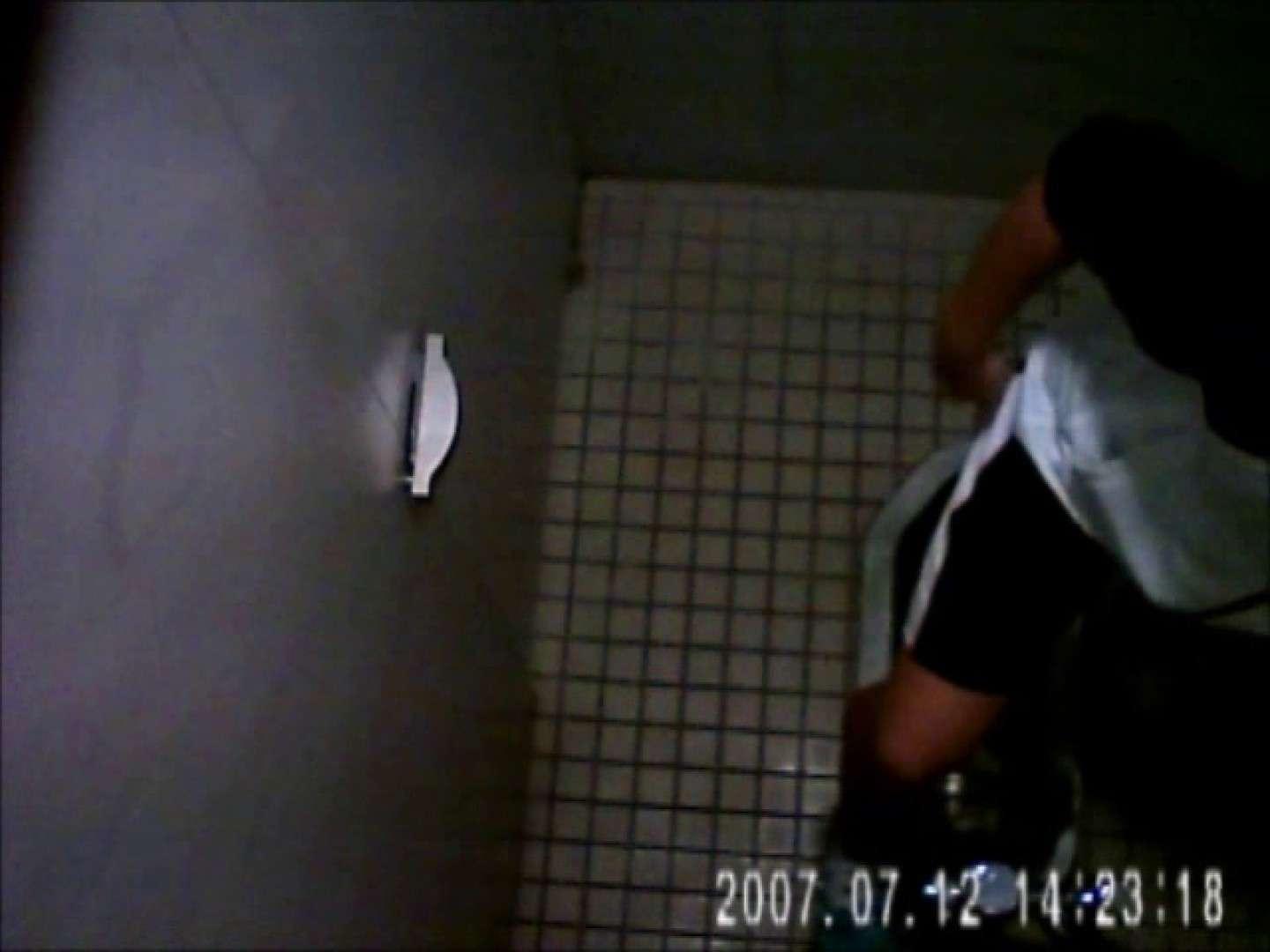 水着ギャル達への挑戦状!そこに罠がありますから!Vol.20 トイレ | OLエロ画像  97PICs 16