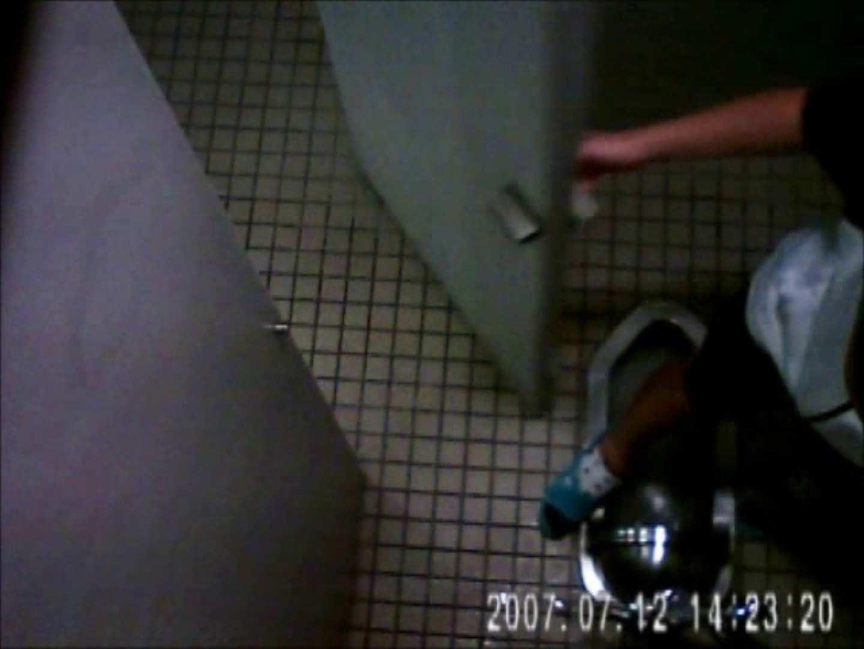 水着ギャル達への挑戦状!そこに罠がありますから!Vol.20 トイレ  97PICs 20