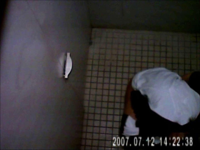 水着ギャル達への挑戦状!そこに罠がありますから!Vol.20 全裸 盗撮セックス無修正動画無料 97PICs 29
