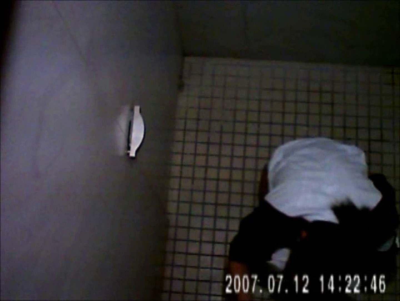 水着ギャル達への挑戦状!そこに罠がありますから!Vol.20 全裸 盗撮セックス無修正動画無料 97PICs 39