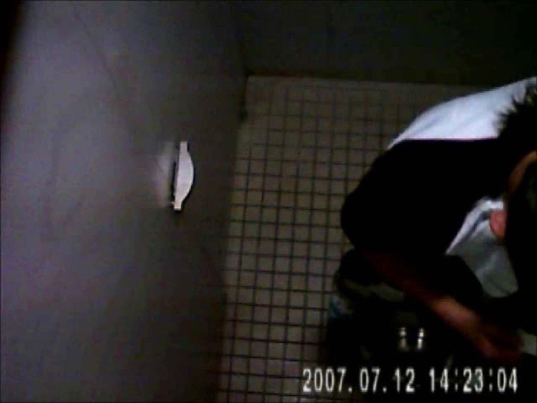 水着ギャル達への挑戦状!そこに罠がありますから!Vol.20 トイレ  97PICs 80
