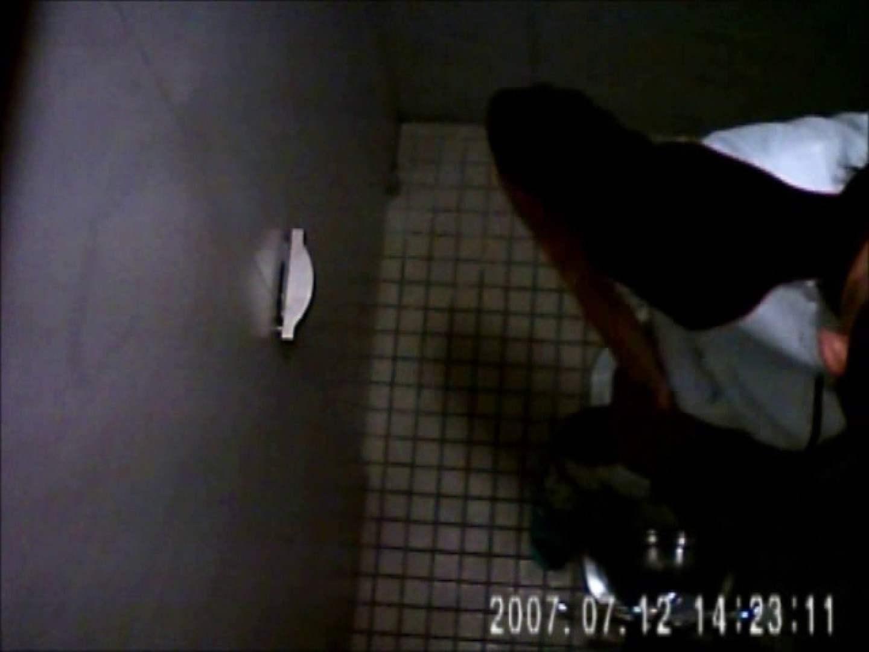 水着ギャル達への挑戦状!そこに罠がありますから!Vol.20 トイレ  97PICs 95