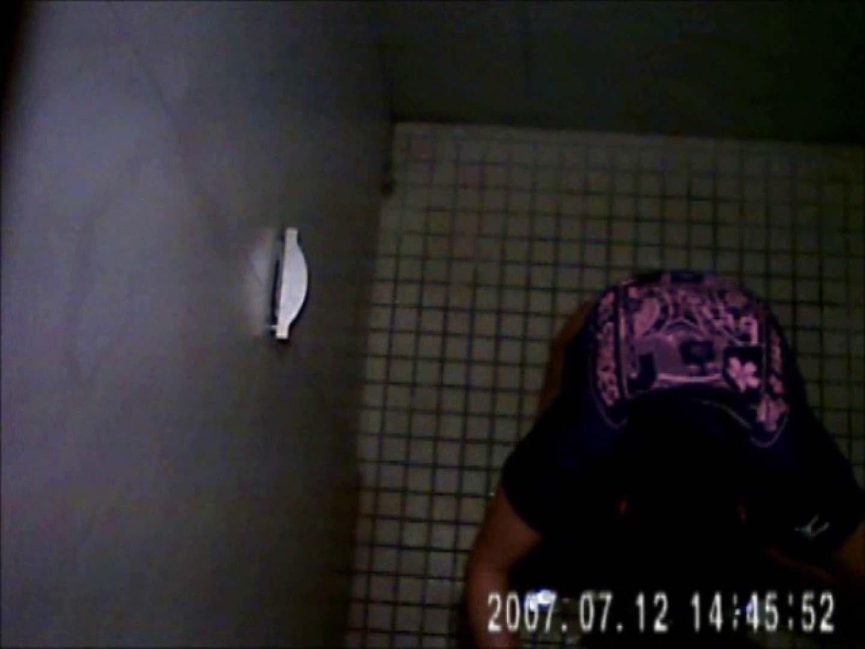 水着ギャル達への挑戦状!そこに罠がありますから!Vol.27 トイレ 覗き性交動画流出 53PICs 13