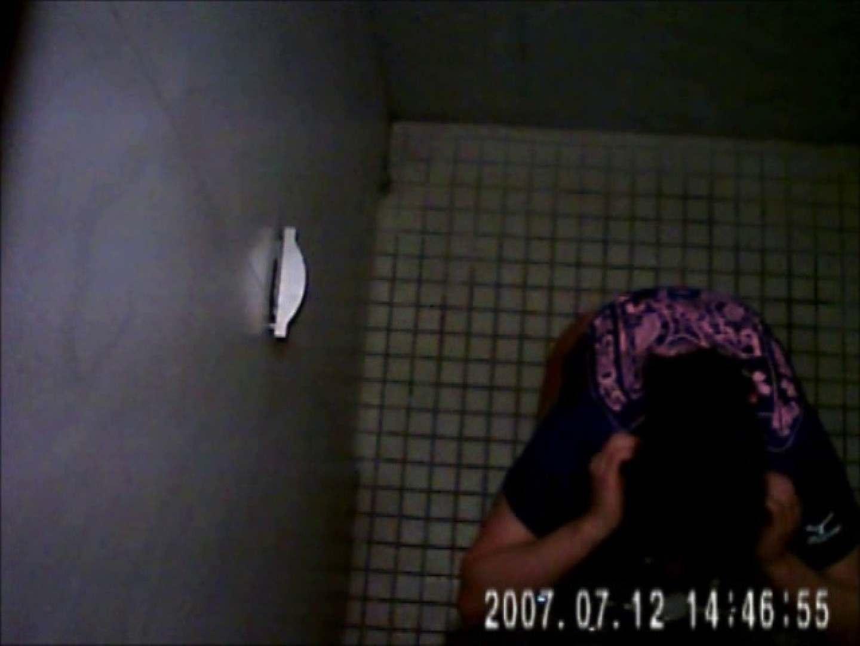 水着ギャル達への挑戦状!そこに罠がありますから!Vol.27 トイレ 覗き性交動画流出 53PICs 33