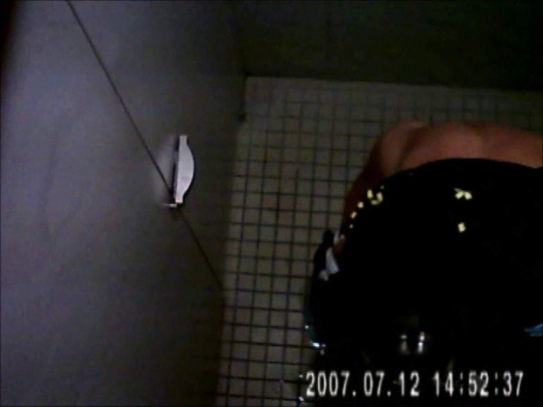 水着ギャル達への挑戦状!そこに罠がありますから!Vol.28 全裸 | トイレ  73PICs 56