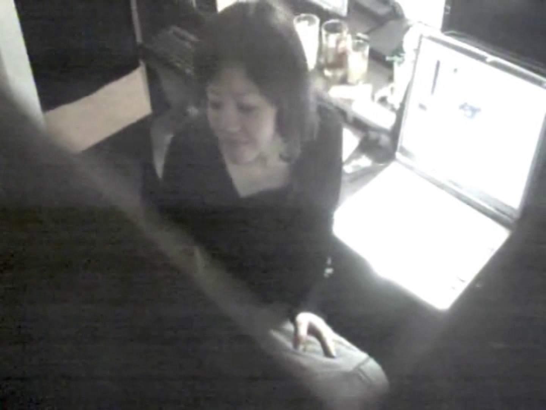 インターネットカフェの中で起こっている出来事 vol.011 卑猥  113PICs 45