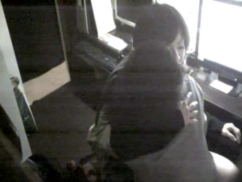 インターネットカフェの中で起こっている出来事 vol.011 OLエロ画像 盗撮戯れ無修正画像 113PICs 77