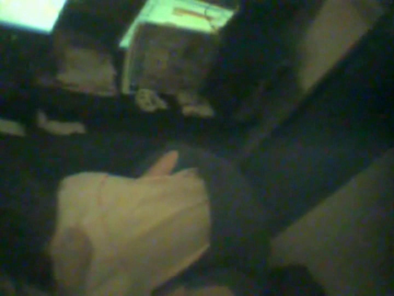 インターネットカフェの中で起こっている出来事 vol.016 OLエロ画像 盗撮おまんこ無修正動画無料 71PICs 20
