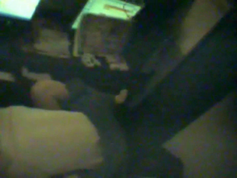 インターネットカフェの中で起こっている出来事 vol.016 OLエロ画像 盗撮おまんこ無修正動画無料 71PICs 26