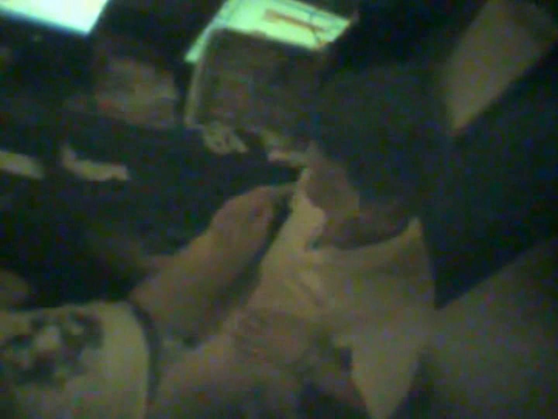 インターネットカフェの中で起こっている出来事 vol.016 卑猥   カップルもろsex  71PICs 46