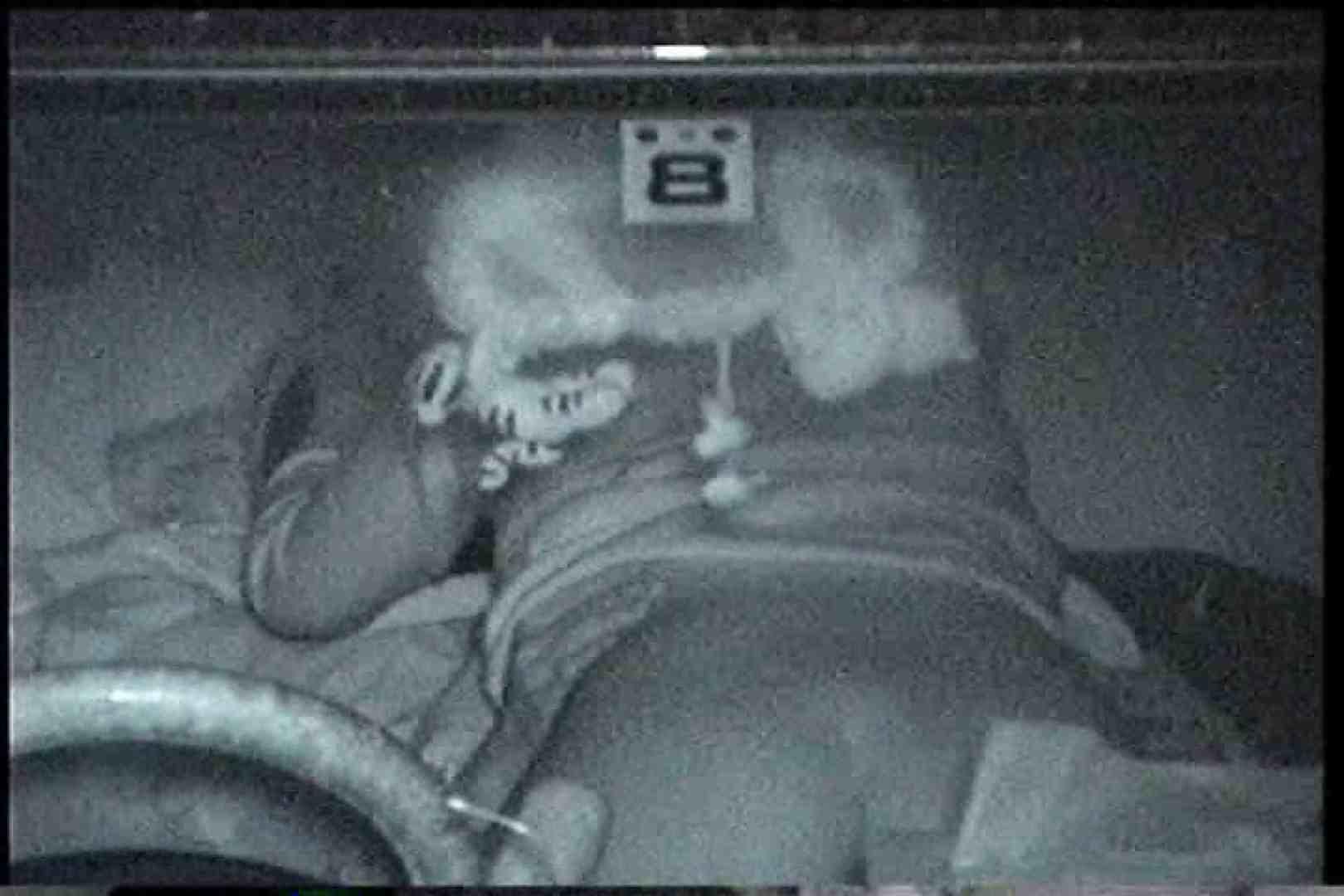 充血監督の深夜の運動会Vol.164 濃厚セックス おまんこ無修正動画無料 65PICs 3