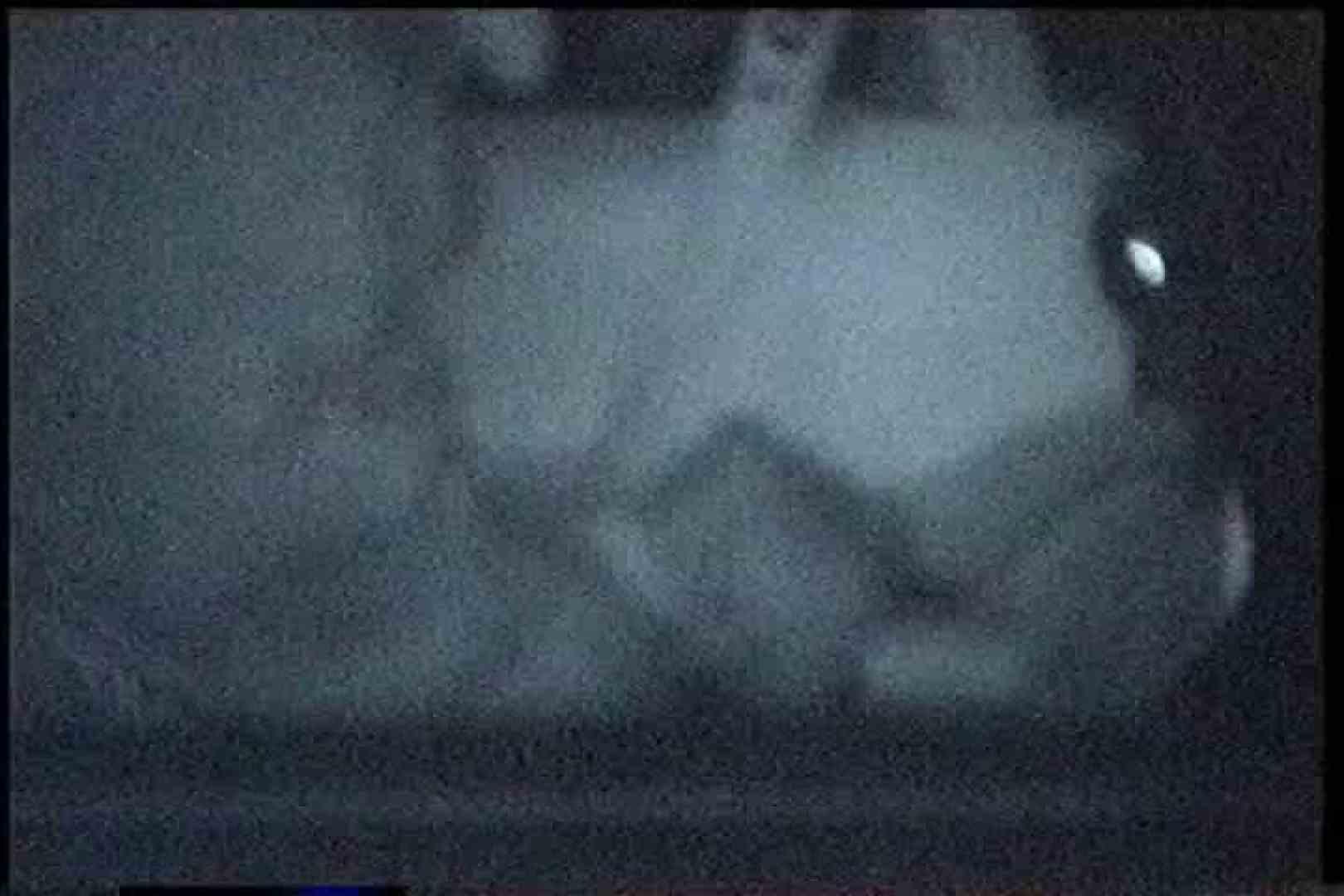 充血監督の深夜の運動会Vol.164 カーセックス オマンコ動画キャプチャ 65PICs 9