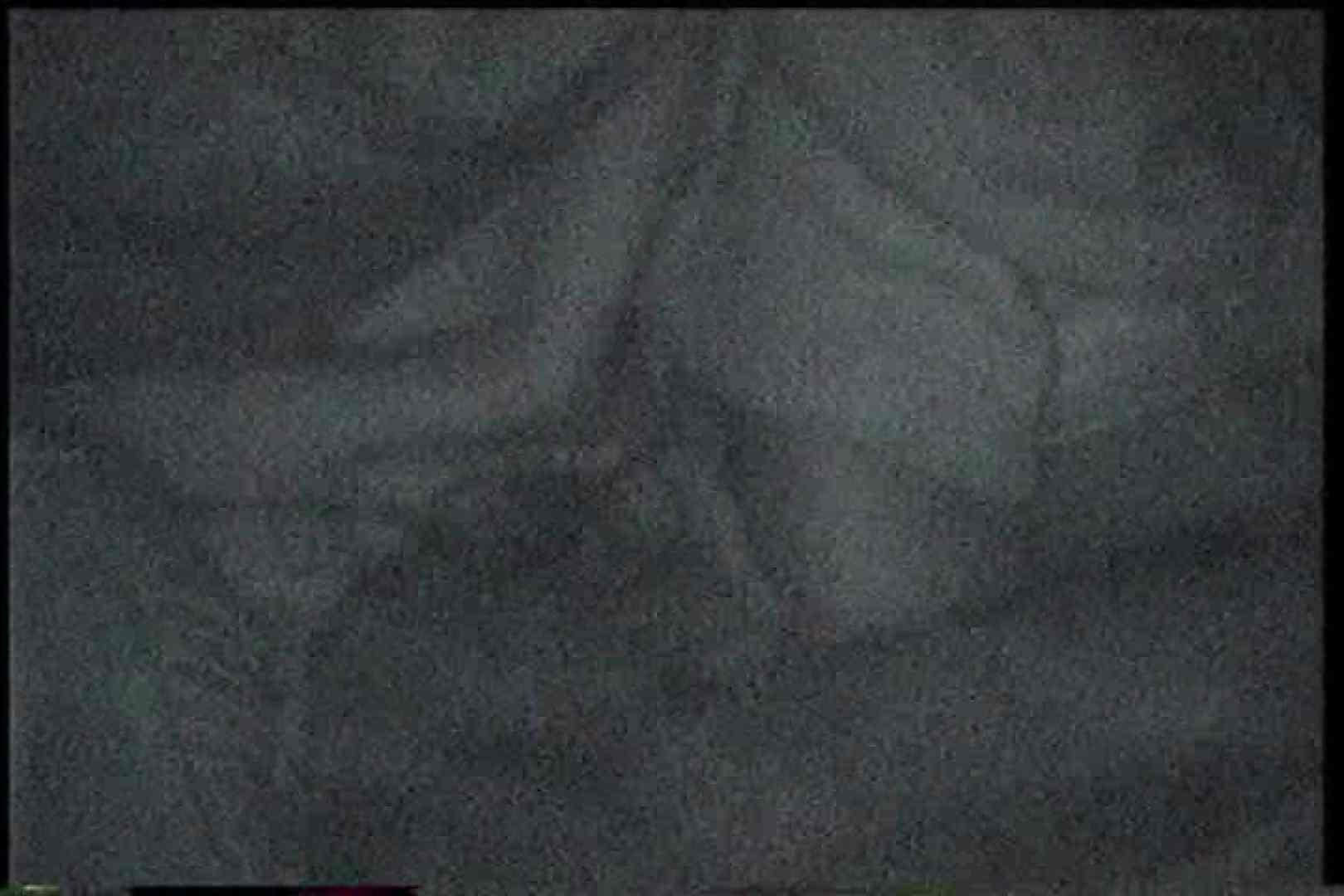 充血監督の深夜の運動会Vol.164 ギャルエロ画像 盗撮動画紹介 65PICs 42
