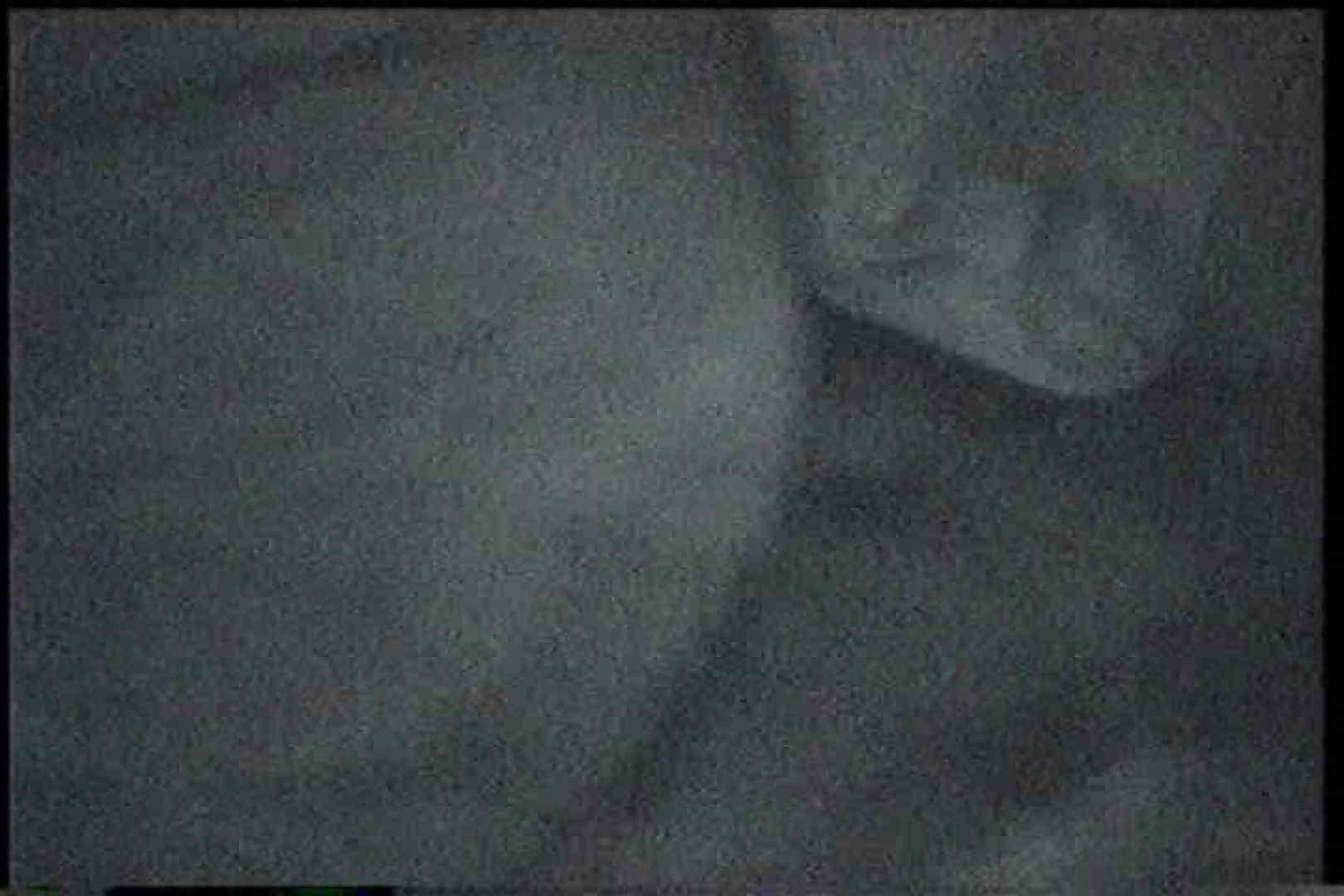 充血監督の深夜の運動会Vol.164 カーセックス オマンコ動画キャプチャ 65PICs 44