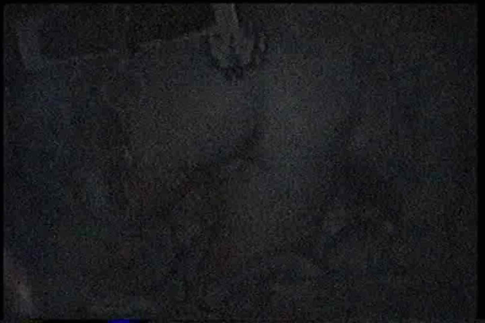 充血監督の深夜の運動会Vol.164 カーセックス オマンコ動画キャプチャ 65PICs 49