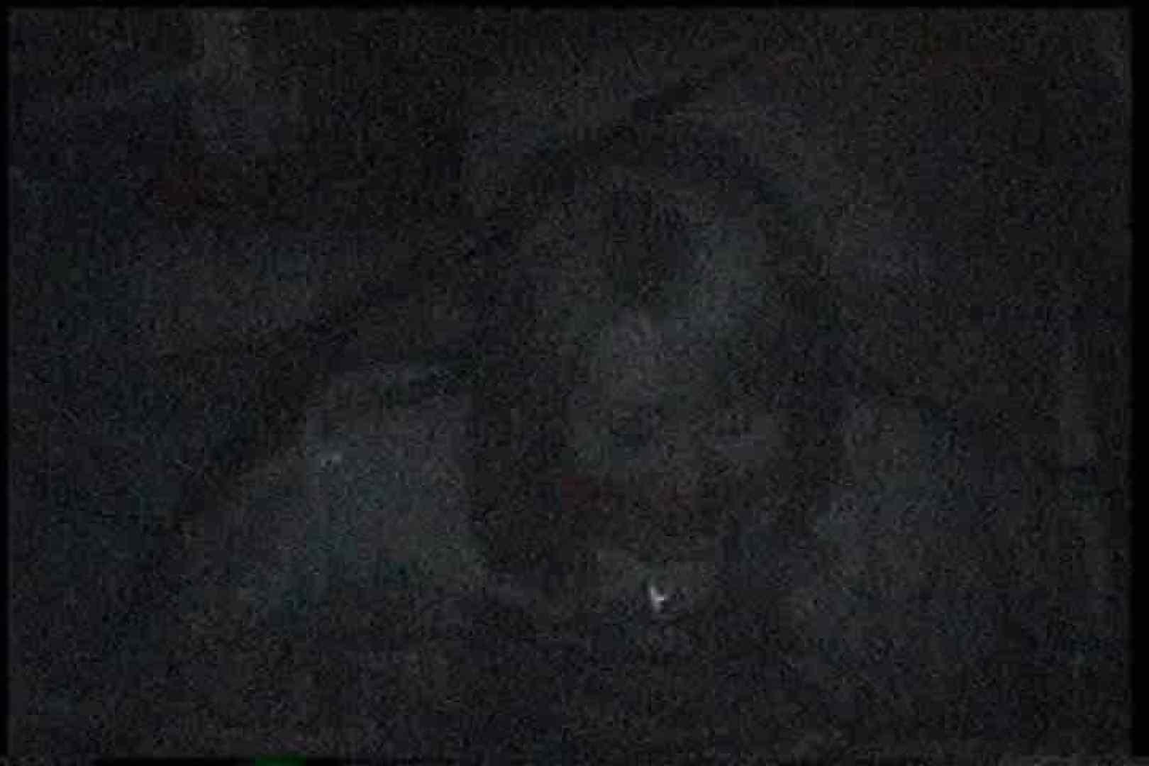 充血監督の深夜の運動会Vol.164 OLエロ画像  65PICs 50