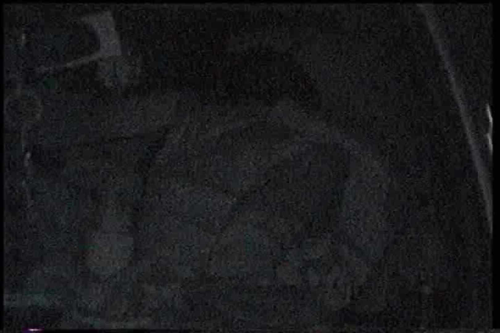 充血監督の深夜の運動会Vol.164 ギャルエロ画像 盗撮動画紹介 65PICs 52