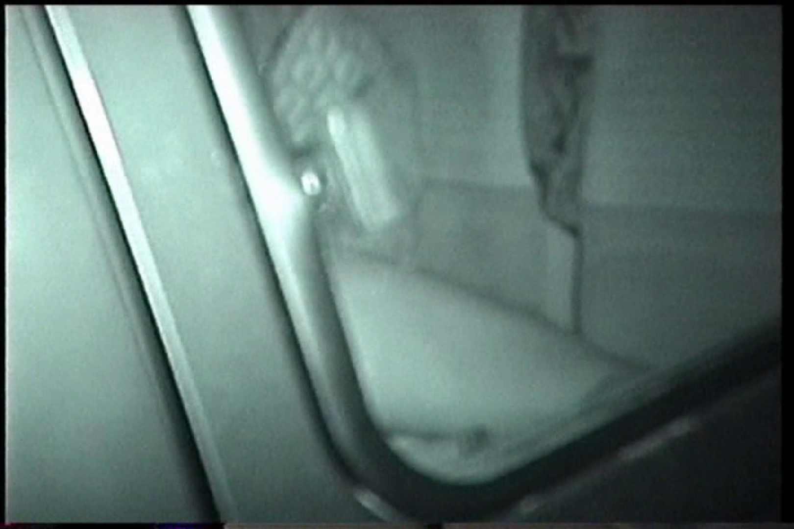 充血監督の深夜の運動会Vol.164 OLエロ画像   車  65PICs 56