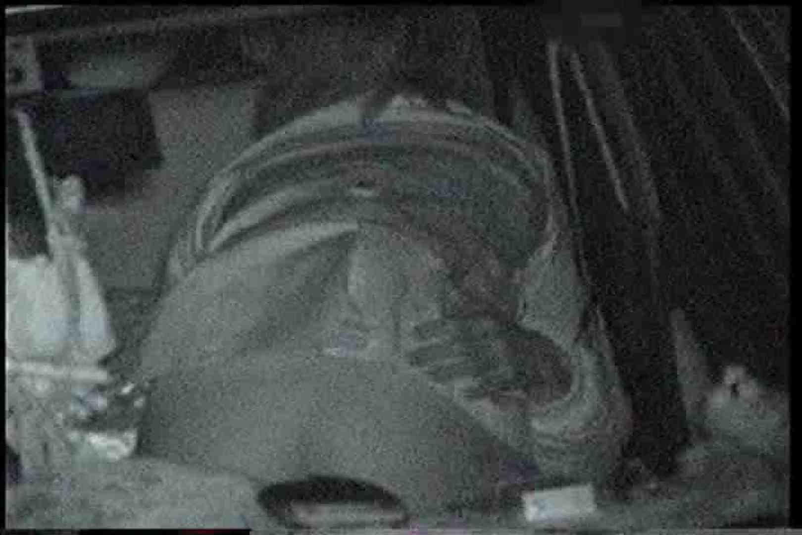 充血監督の深夜の運動会Vol.164 OLエロ画像 覗き性交動画流出 21PICs 5