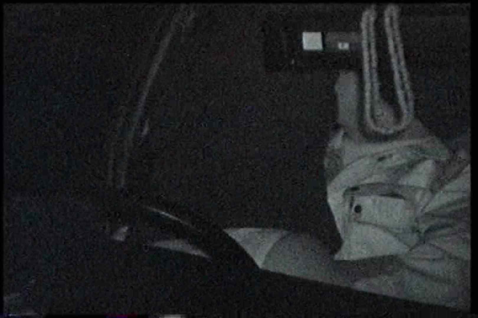 充血監督の深夜の運動会Vol.164 車   フェラ  21PICs 16