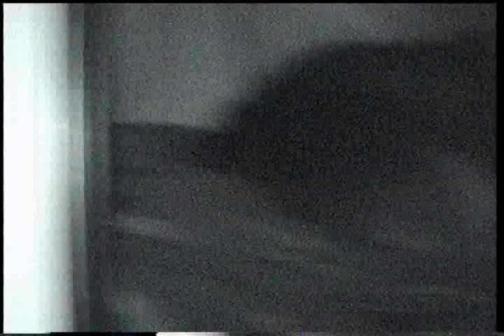 充血監督の深夜の運動会Vol.165 OLエロ画像  105PICs 4